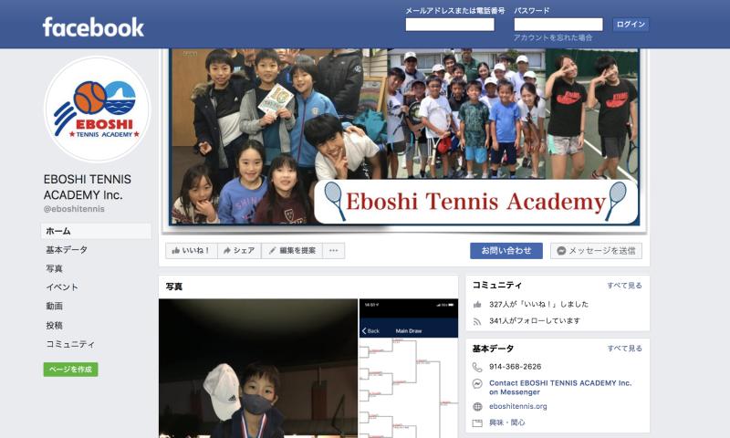 公式 Facebookページ